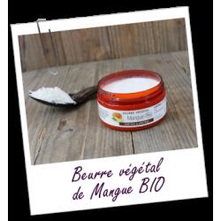 Растительное масло манго BIO
