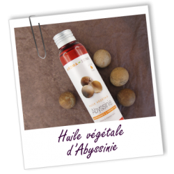 Растительное масло абиссинии