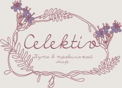www.celektiv.ru